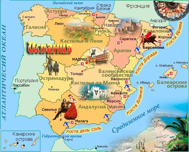Шоппинг во Вьетнаме Вьетнам ТуристерРу